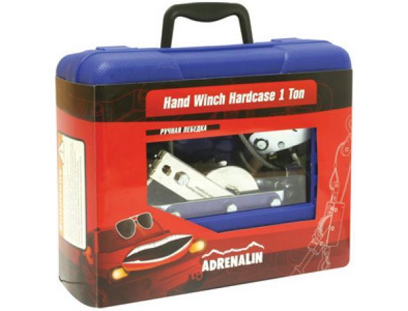 Лебедка ручная Adrenalin Hand Winch Hardcase 1 тонна