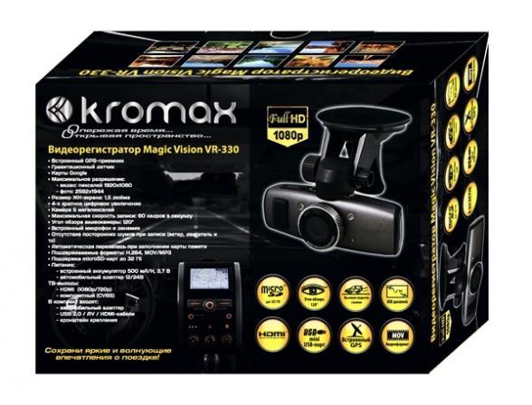 Видеорегистратор KROMAX Magic Vision VR-330