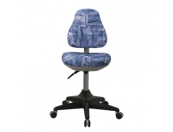 Кресло BURO KD-2/G/50-31