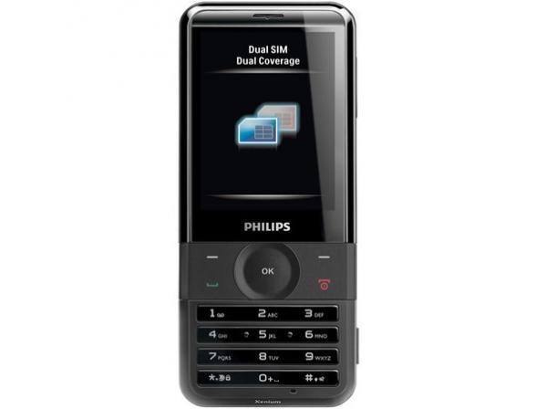 Сотовый телефон Philips Xenium X710