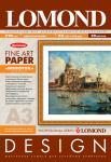 Бумага Lomond A4/200г/м2/10л. зернистая ART Grainy для струйной печати натурально-белая (0912241)