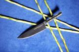 Нож кухонный Samura SBA-0085