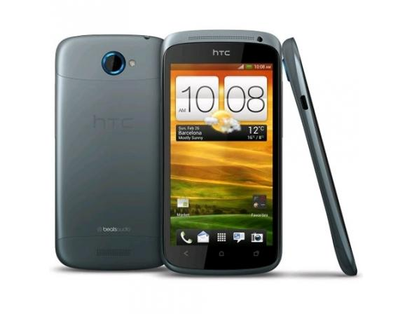 Коммуникатор HTC One S Grey