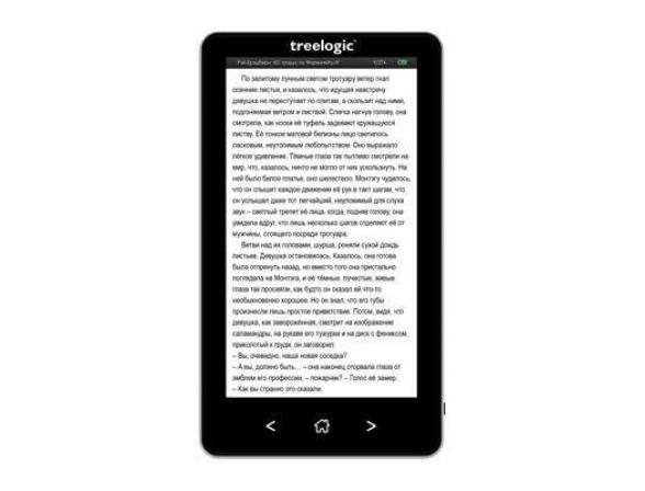 Электронная книга Treelogic Arcus 705 Touch (Black)