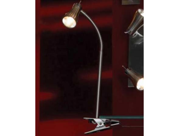 Настольная лампа Lussole LSQ-7990-01