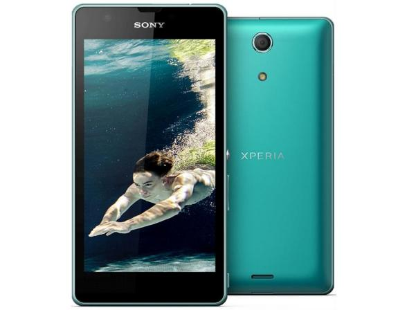 Смартфон Sony Xperia ZR LTE (C5503) Mint