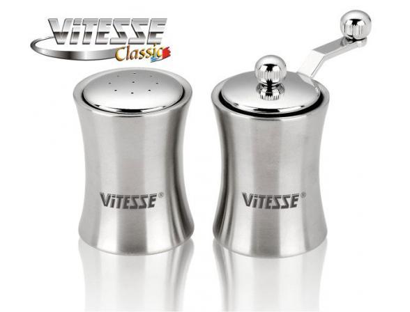 Набор для специй Vitesse VS-8605