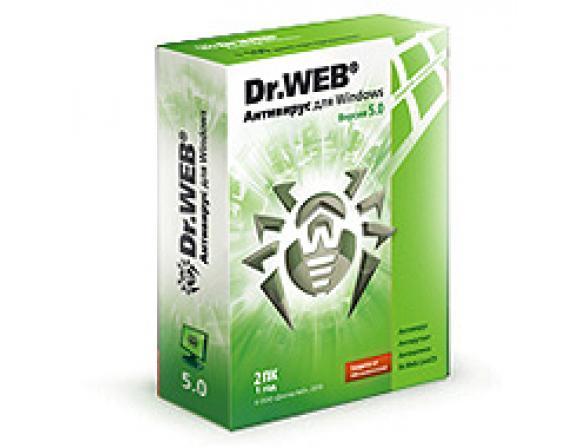 Антивирус Dr.Web для Windows на 12 мес, на 2 ПК