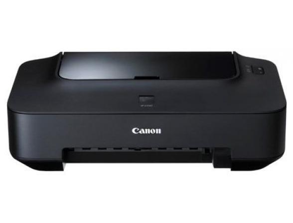 Принтер струйный Canon PIXMA iP2700