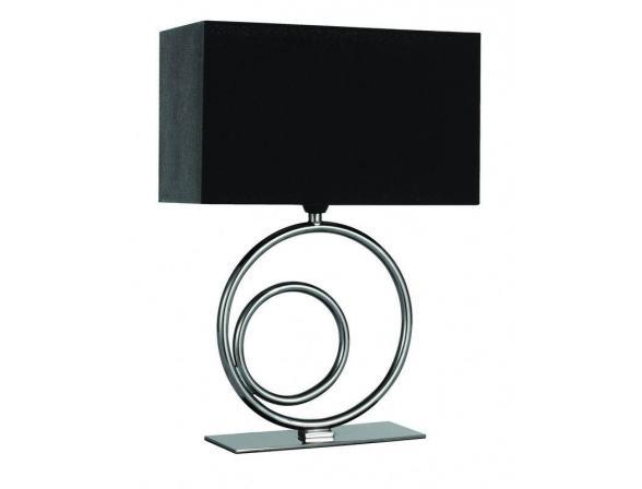 Настольная лампа ARTELAMP Trendy A5370LT-1BC