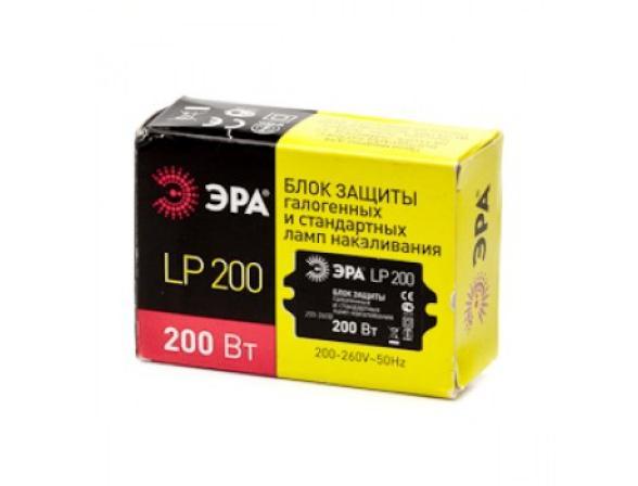 Блок защиты ЭРА LP200W 200-260V (10/50)