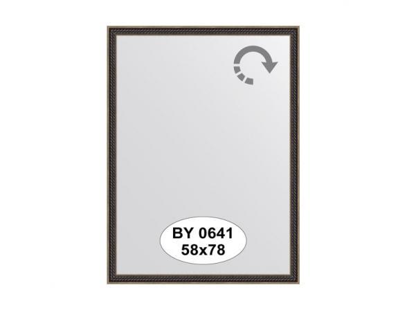 Зеркало в багетной раме EVOFORM витой махагон (58х78 см) BY 0641