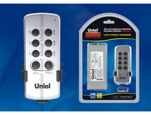 Дистанционный выключатель с пультом Uniel UCH-P003-G3-450W-30M