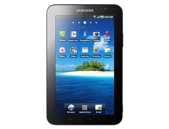 Планшет Samsung Galaxy Tab P1000 16Gb