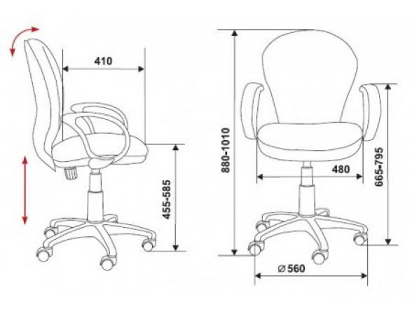 Кресло BURO CH-G687AXSN/V-01