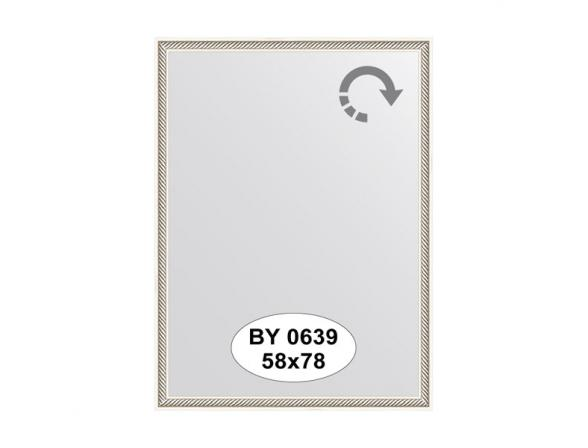 Зеркало в багетной раме EVOFORM витое серебро (58х78 см) BY 0639