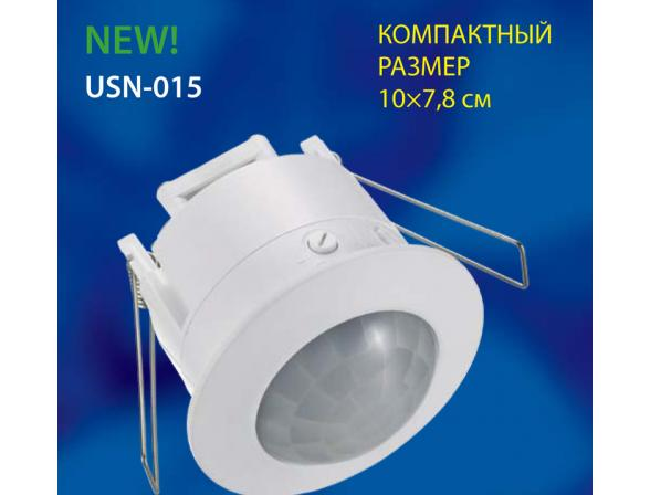 Датчик движения Uniel USN-15-360R-1200W-3LUX-6M-0,6-1,5m/s-WH