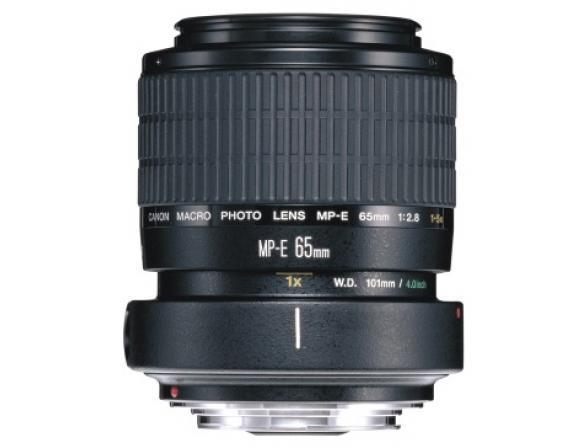 Объектив Canon MP-E 65 f/2.8 1-5x Macro Photo