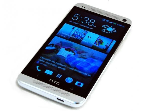 Коммуникатор HTC One 64Gb