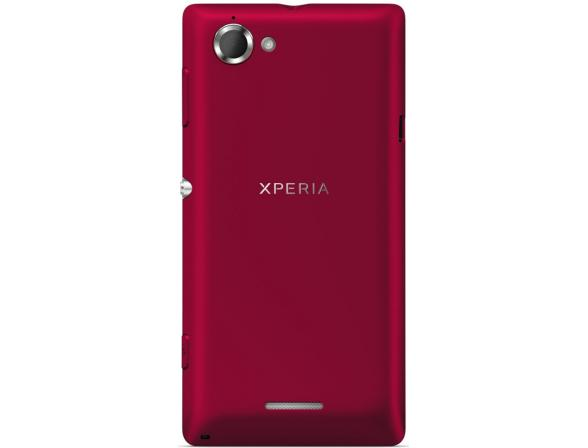 Смартфон Sony Xperia L Red