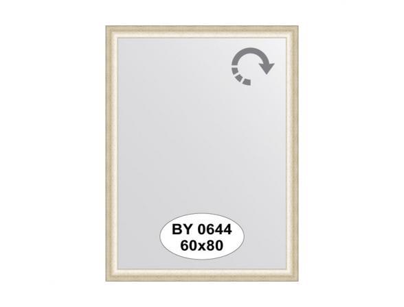 Зеркало в багетной раме EVOFORM старое серебро (60х80 см) BY 0644