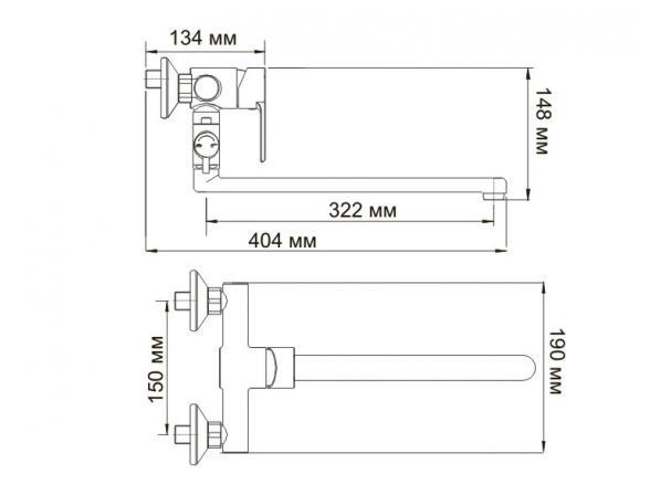 Смеситель для ванны с длинным поворотным изливом WasserKRAFT Amper 2902L