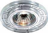 Светильник встраиваемый Novotech 369584