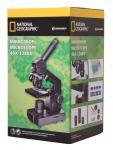 Микроскоп Bresser National Geographic 40–1280x