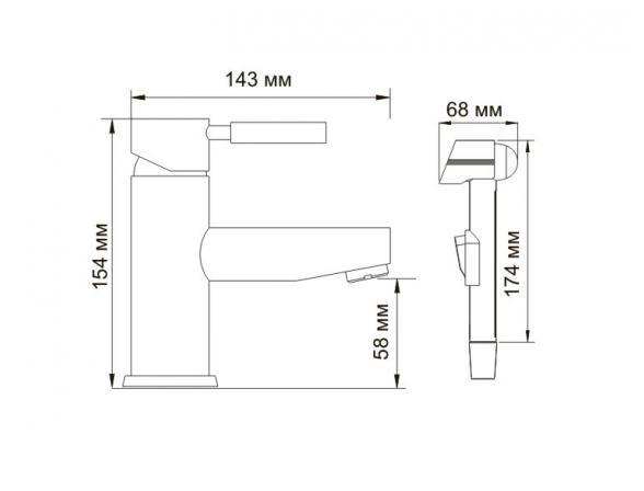 Смеситель для умывальника с гигиенической лейкой WasserKRAFT Main 4108
