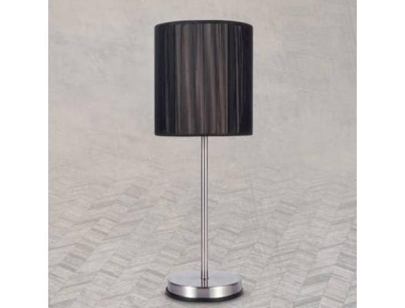Настольная лампа GLOBO 15101T