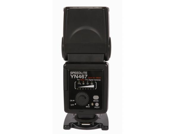Вспышка Yongnuo Speedlite YN-467 (E-TTL) для Canon