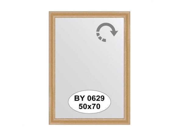 Зеркало в багетной раме EVOFORM клен (50х70 см) BY 0629