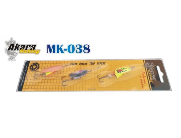 Набор блесен Akara МК-038 AKARA TRIO EXPERT