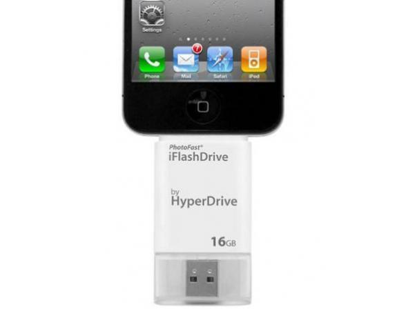 HyperDrive iFlashDrive 16GB