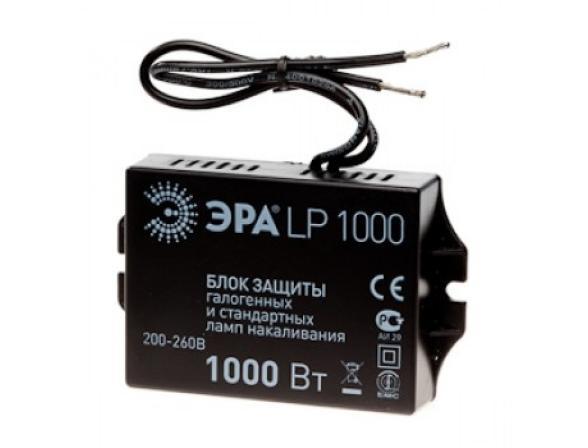 Блок защиты ЭРА LP1000W 200-260V (10/50)