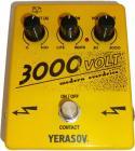 Гитарная педаль овердрайв YERASOV 3000 Volt