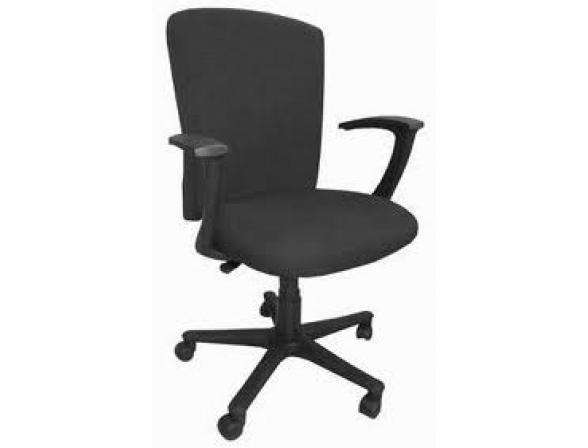 Кресло BURO CH-G470AXSN/26-28
