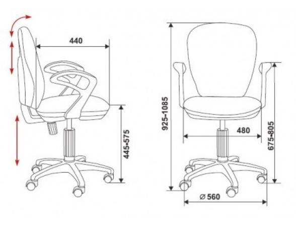 Кресло BURO CH-513AXN/#B