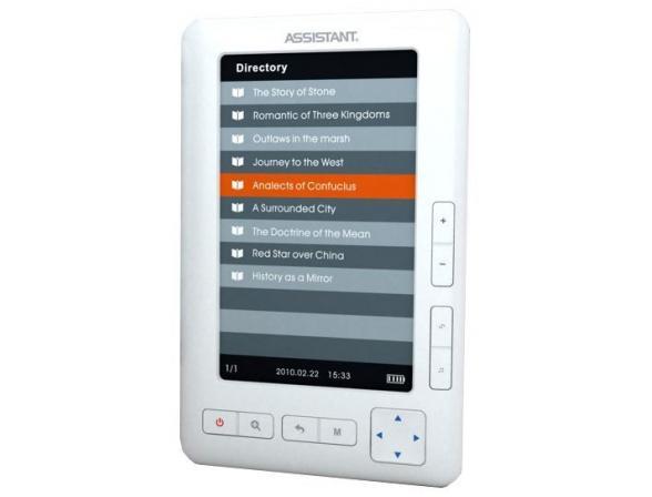 Электронная книга Assistant MediaReader AE-501