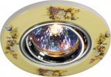 Светильник встраиваемый Novotech 369551