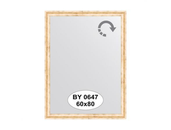 Зеркало в багетной раме EVOFORM красная бронза (60х80 см) BY 0647