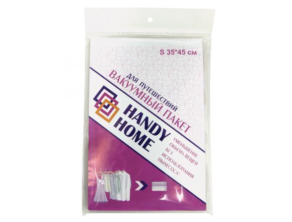 Пакет вакуумный Handy Home для путешествий S