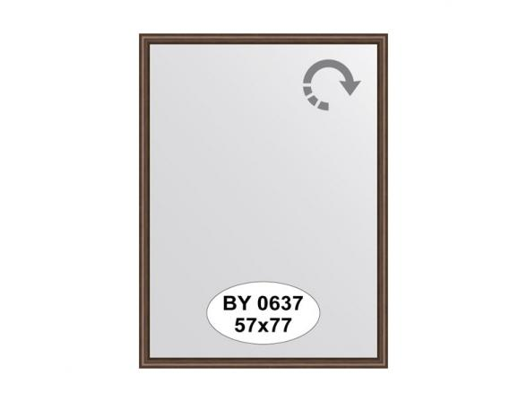 Зеркало в багетной раме EVOFORM орех 22 mm (57х77 см) BY 0637