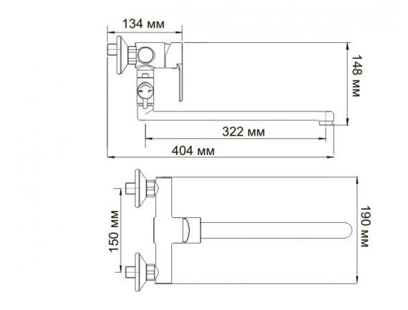 Смеситель для ванны с длинным поворотным изливом WasserKRAFT Ammer 3702L