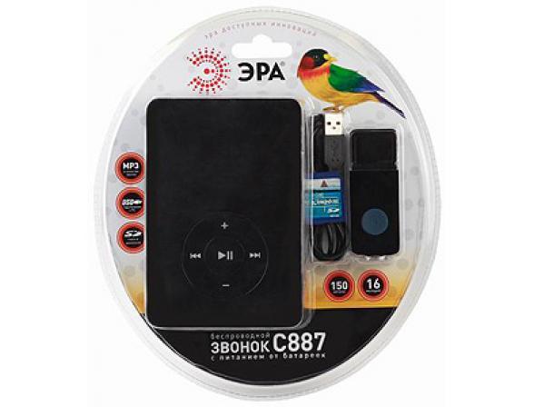 Звонок беспроводной ЭРА C887 MP3, SD карта (10/40)