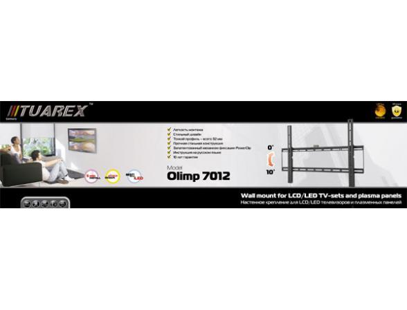 Кронштейн TUAREX OLIMP-7012