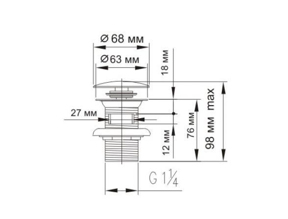 Донный клапан WasserKRAFT А024