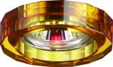 Светильник встраиваемый Novotech 369490