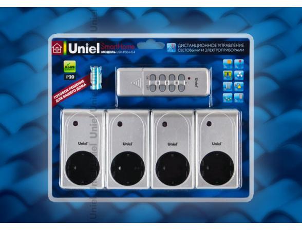 Пульт дистанционного управления светом Uniel USH-P004-G4-1000W-25M SILVER
