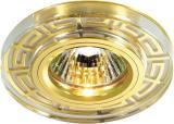 Светильник встраиваемый Novotech 369583